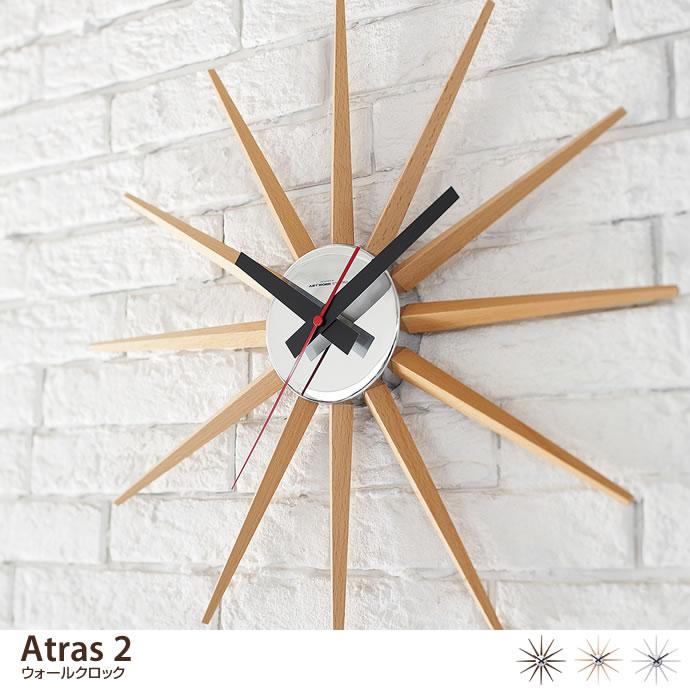 掛け時計Atras 2 ウォールクロック