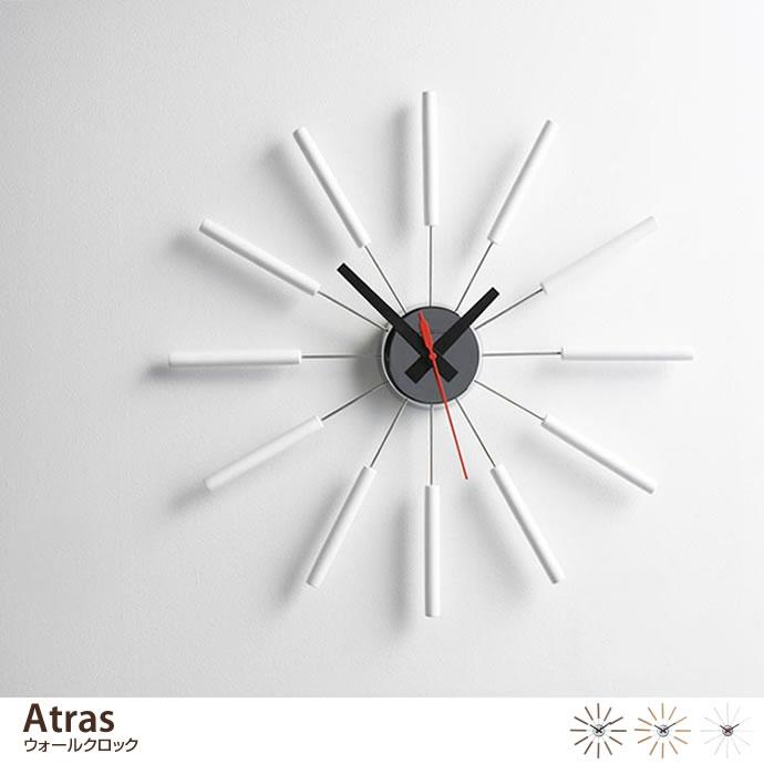 掛け時計Atras ウォールクロック