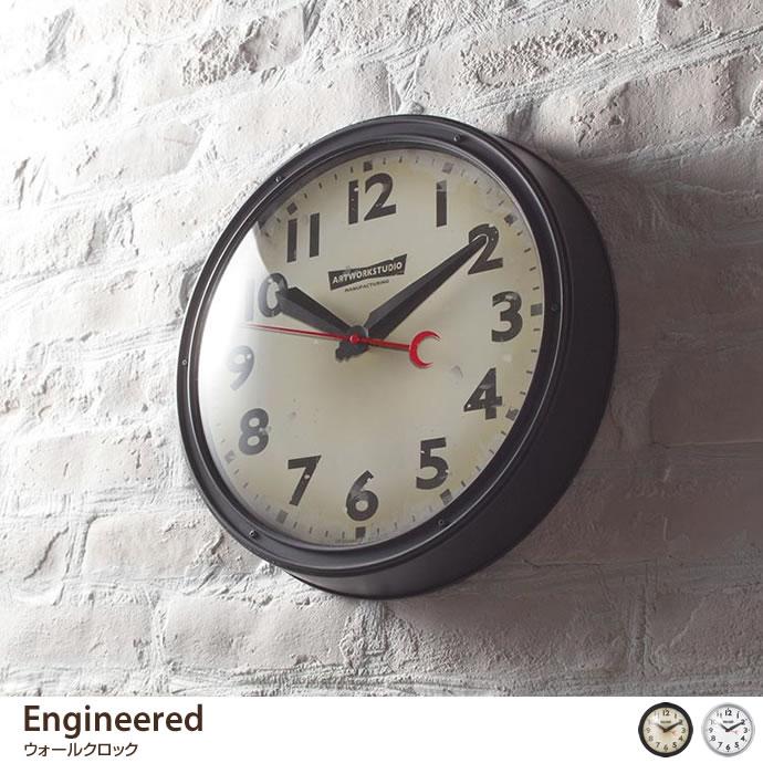 掛け時計Engineered ウォールクロック