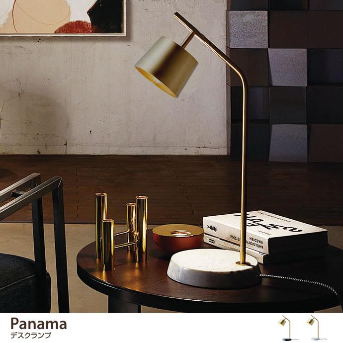 Panama デスクランプ