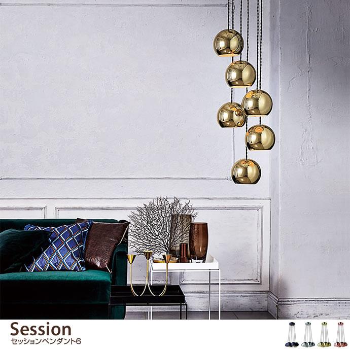 Session セッションペンダント6