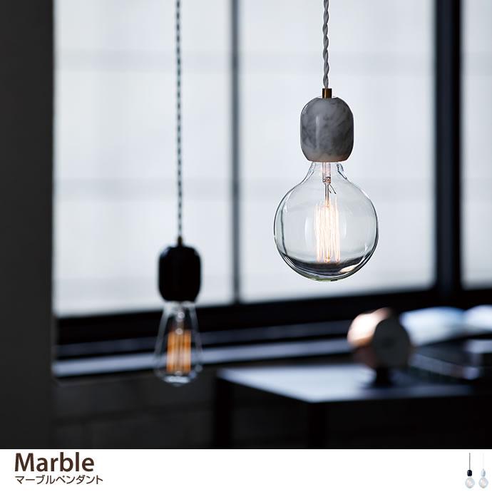 Marble マーブルペンダント