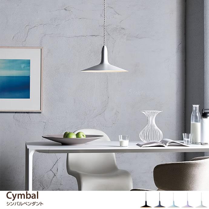 Cymbal シンバルペンダント