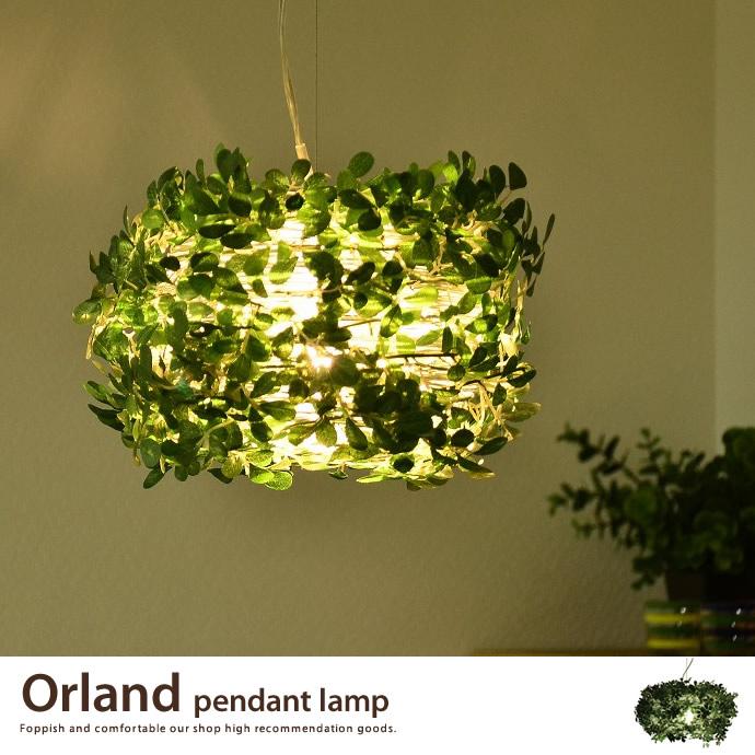 Orland pendant lamp