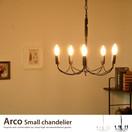 Arco small pendant lamp