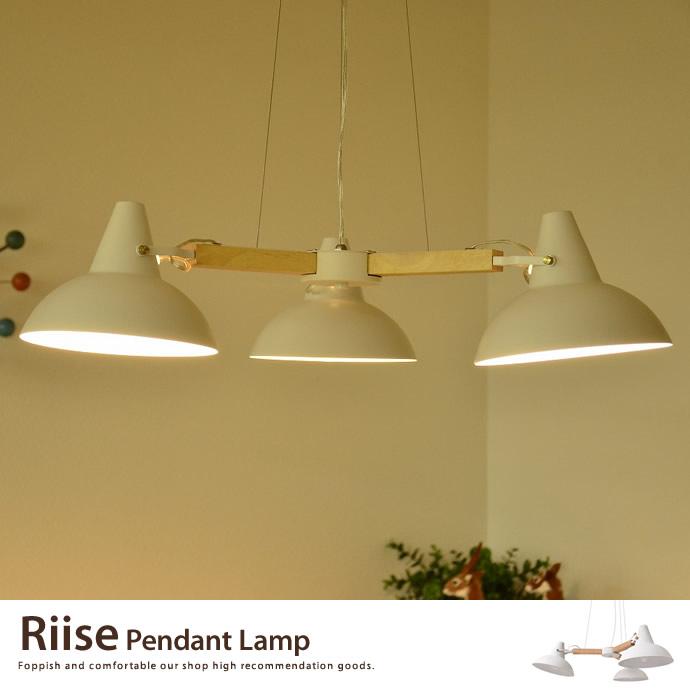 Riise pendant lamp