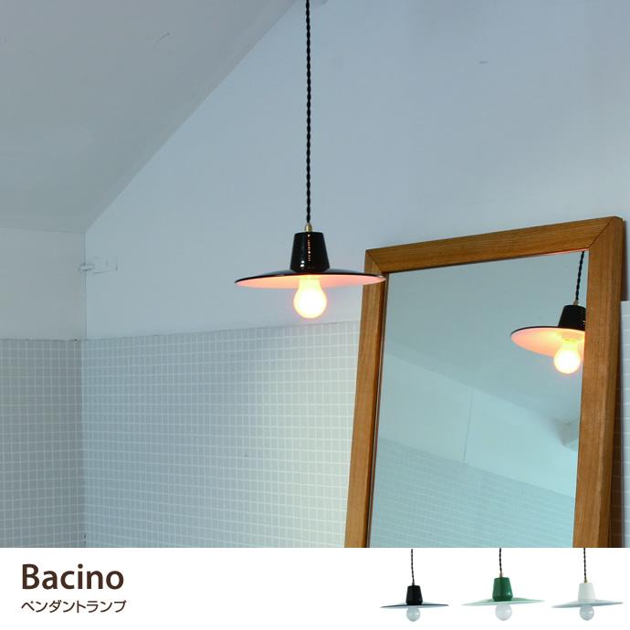 Bacino