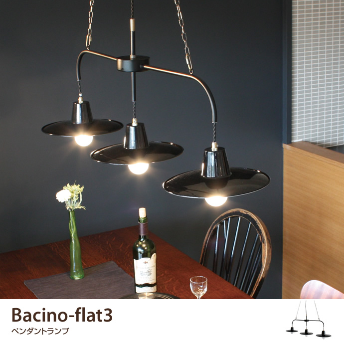 Bacino-flat3