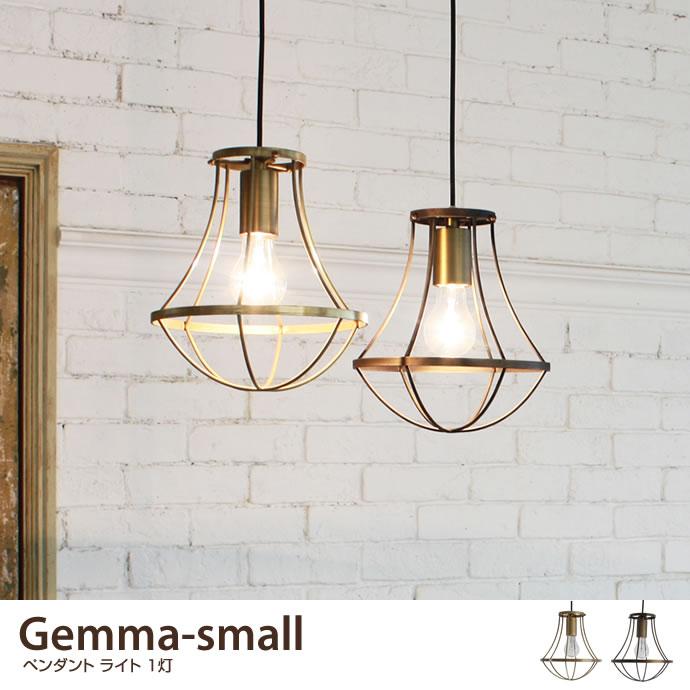 Gemma-small