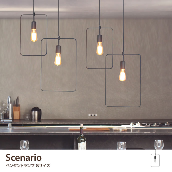 Scenario ペンダントランプ Sサイズ