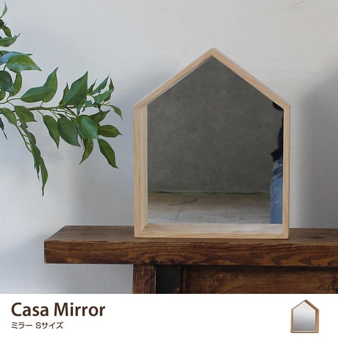 Casa Mirror ミラーSサイズ