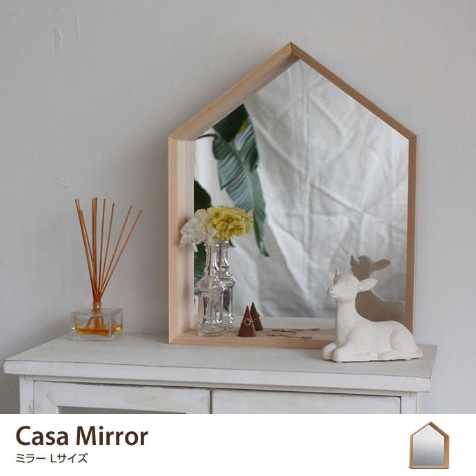 Casa Mirror ミラーLサイズ