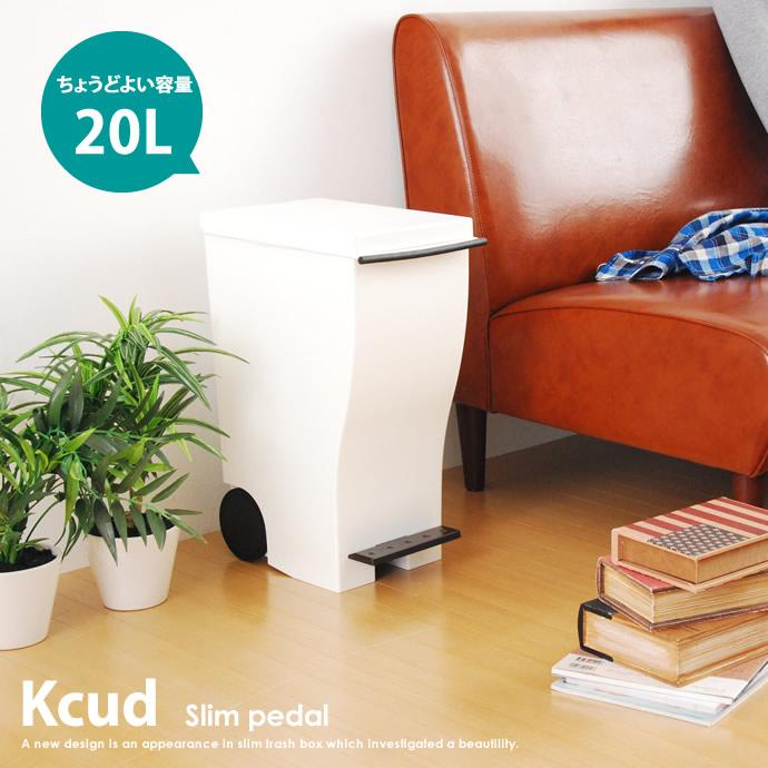 ★★【在庫限り】 クード スリムペタル ミニ kcud mini KUD [I'mD]
