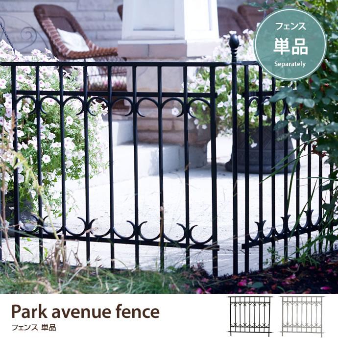 Park avenue fence