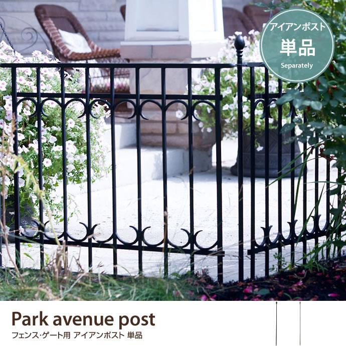 Park avenue post