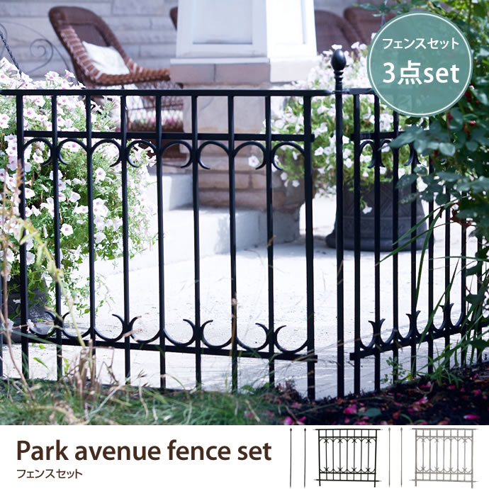 Park avenue fence set