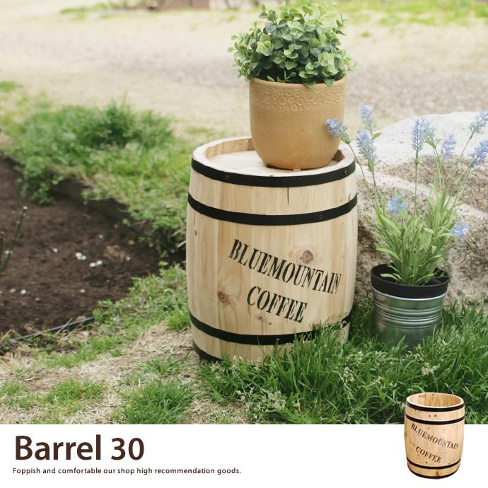 Barrel30 プランター