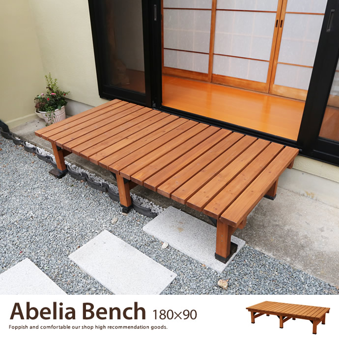Abelia Bench 180×90