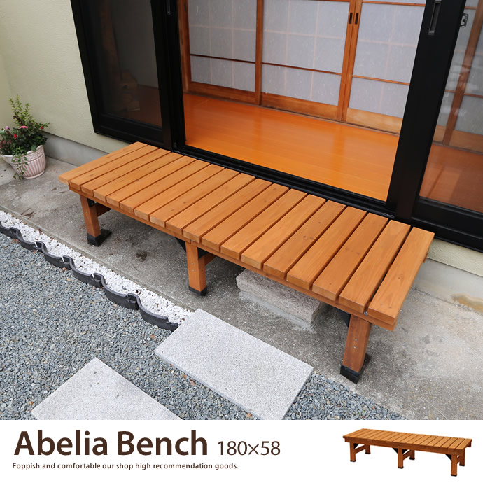 Abelia Bench 180×58