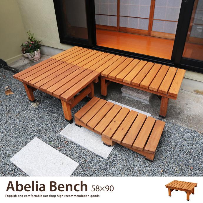 Abelia Bench 58×90