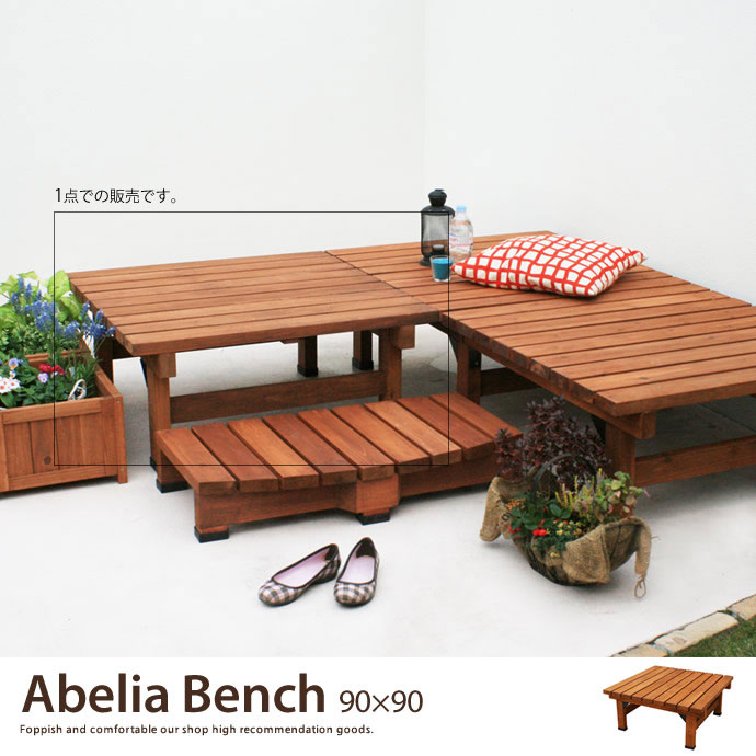 Abelia Bench 90×90