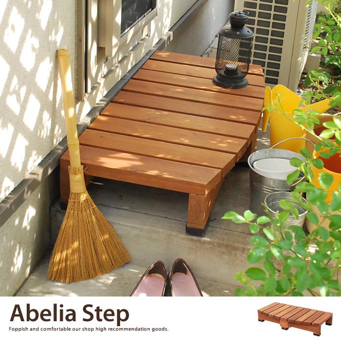 Abelia Step