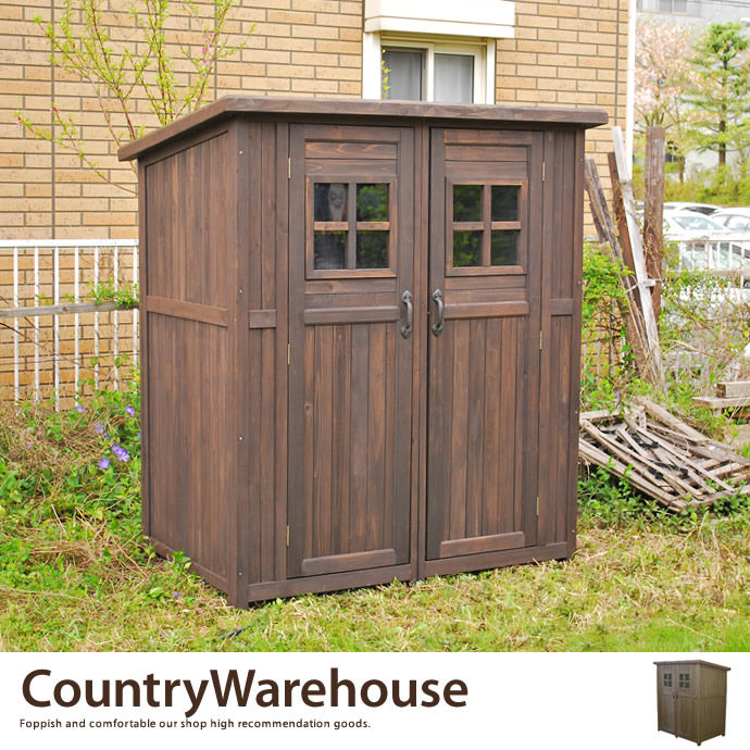 収納庫Country Ware House