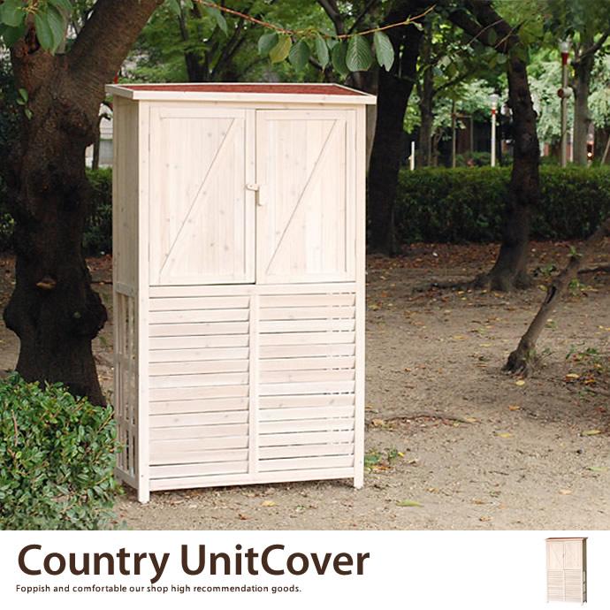 室外機カバーCountry Unit Cover 収納庫付室外機カバー