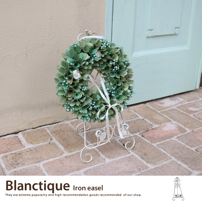 Blanctique Iron easel