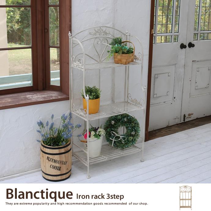 Blanctique Iron rack 3step