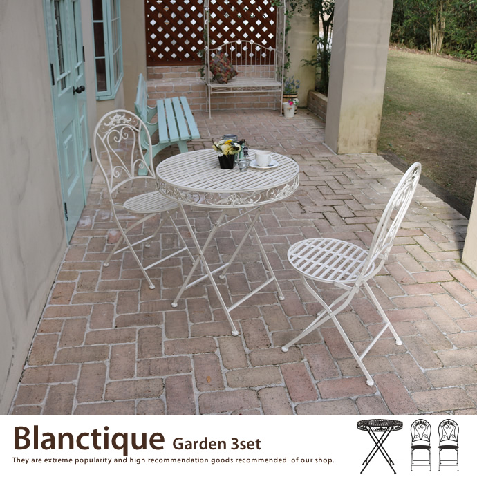 Blanctique Garden 3set