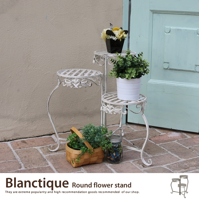 Blanctique Round flower stand