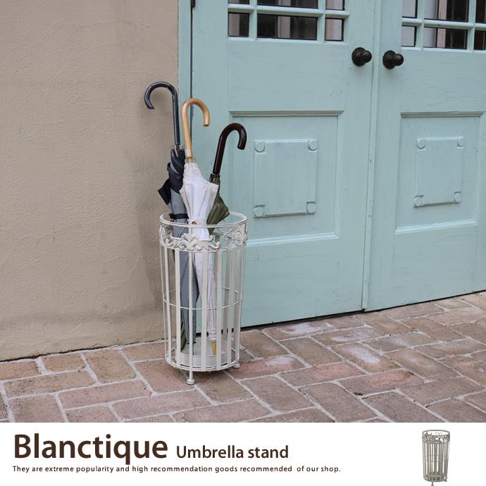 Blanctique Umbrella stand