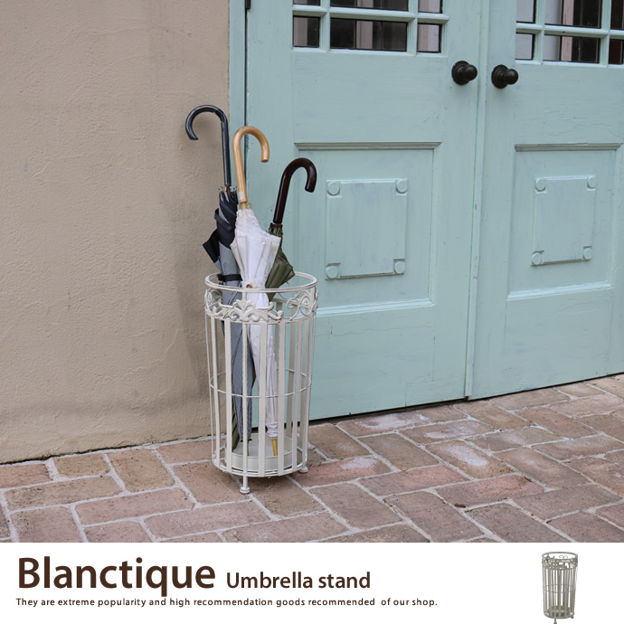 Blanctique Umbrella stand