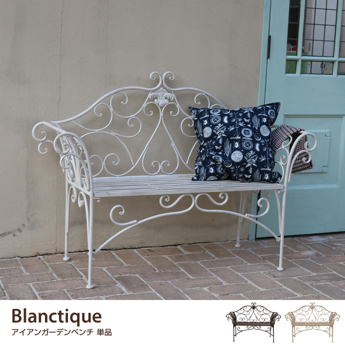 Blanctique Bench