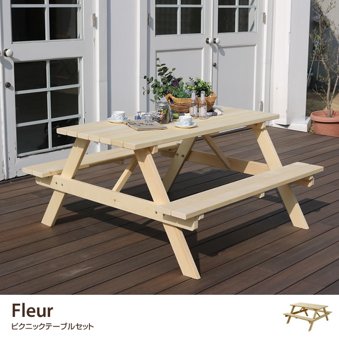 ガーデンセットFleur ピクニックテーブルセット