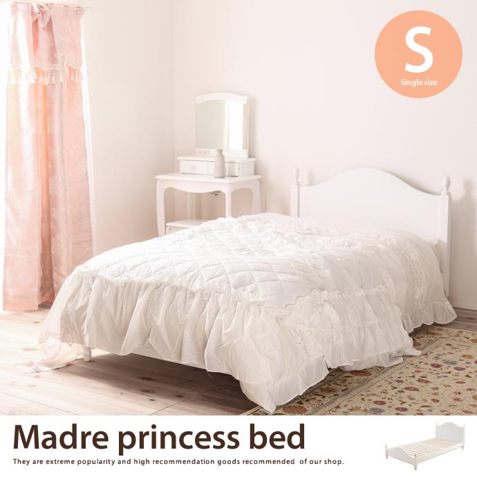 【シングル】Madre 姫系すのこベッド