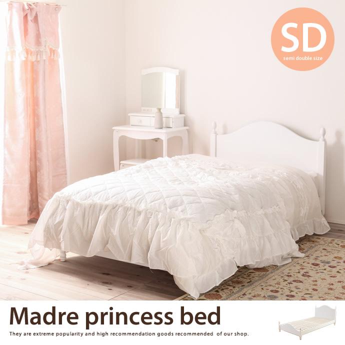 【セミダブル】Madre 姫系すのこベッド
