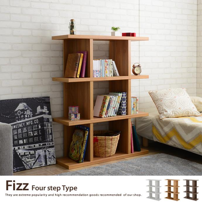 Fizz〔フィズ〕4段タイプ