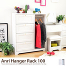 Anri Hanger Rack(アンリハンガーラック) 100cmタイプ
