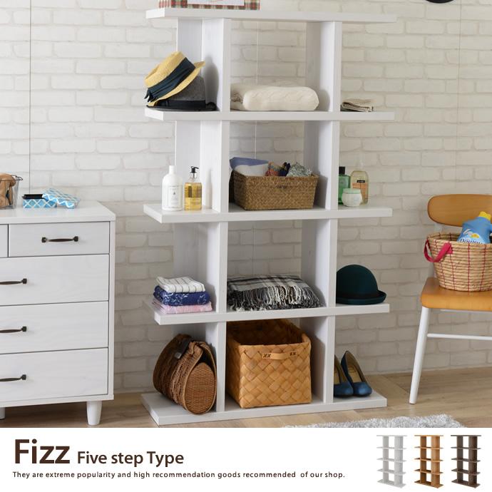 Fizz〔フィズ〕5段タイプ