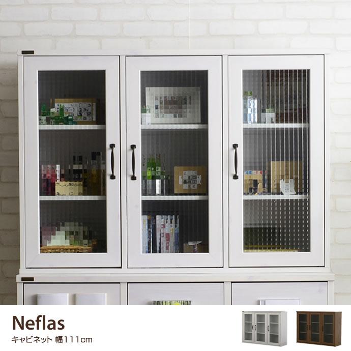 【幅111cm】Neflas キャビネット