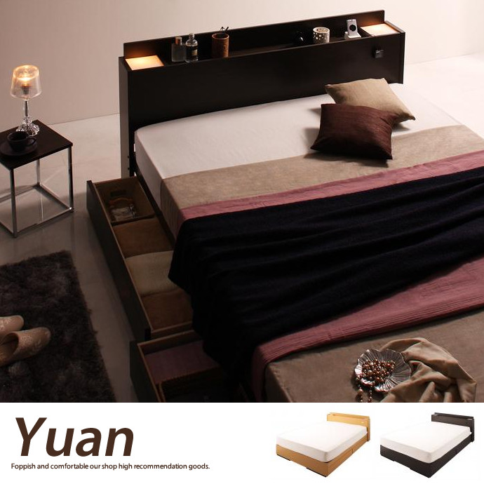 【シングル】 モダンライト・コンセント付き収納ベッド【Yuan】ユアン