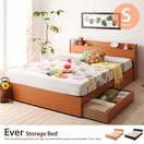 【シングル】Ever 引出し・コンセント付きベッド シンプル 幅104cm