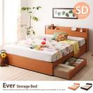 【セミダブル】Ever 引出し・コンセント付きベッド シンプル 幅126cm