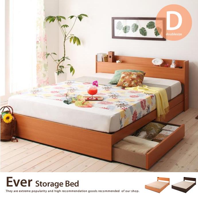 【ダブル】Ever 引出し・コンセント付きベッド シンプル 幅146cm