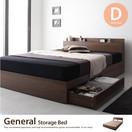 【ダブル】 General 引出し・コンセント付きベッド 幅143cm