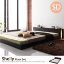 【セミダブル】 Shelly フロアベッド ロータイプ 棚付 コンセント付 幅139cm