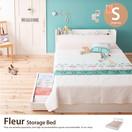 【シングル】 Fleur 引出し・コンセント付きベッド 幅103cm