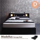 【ダブル】 Modellus 引出し・コンセント付きベッド 幅141cm